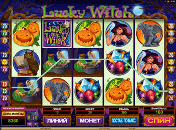 Lucky Witch 1